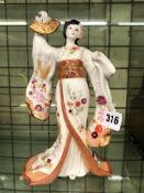 COALPORT LIMITED EDITION MADAME BUTTERFLY PORCELAIN FIGURINE