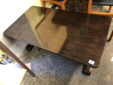 DARK OAK TRESTLE END COFFEE TABLE