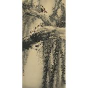 Liu Yunheng (1938-1975), Lingnan School, Singing Birds on Trees, 刘允衡 (1938-1975) '鸟鸣嘤嘤图' 设色纸本 镜框, 47