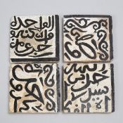Four Almohad or Marinid Style Pottery Calligraphic Inscription Tiles, Morocco, 13th/14th century, ea