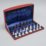 Indian Ivory Chess Set, mid 20th century, king height 3 in — 7.6 cm