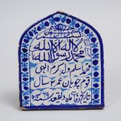 Persian Cobalt Blue and Turqoise Pottery Pointed Arch Mihrab Grave Tile, c.1920, 8.5 x 7.4 in — 21.6