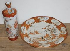 A Japanese Kutani vase and eight sided charger, height of vase 31cm, diameter of charger 37cm.
