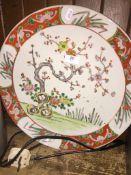 An Oriental charger Please note, lots 1-1000 are not available for live bidding on the-saleroom.com,