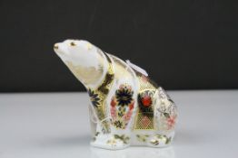 Royal Crown Derby Old Imari Patteren Polar Bear Paperweight with Gold stoper, 11cms high
