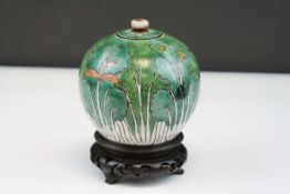 French Ceramic Japanese Style Cylindrical Lidded Jar with leaf and dragonfly decoration, paper label