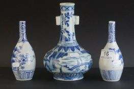 Chinese Bottle Neck Vase with six character marks together with a Pair of Chinese Bottle Neck Vases,