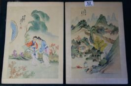 3 x Japanese paintings on silk, each depicting figures of Females, Village Life and Mountainous