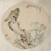 THREE CHINSE PRINTS 20TH CENTURY Depicting flowers, insects and birds, each bears an inscription,