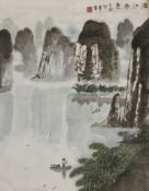 DENG JUN (1946-) LANDSCAPE A Chinese painting, ink and colour on paper, inscribed and signed Deng
