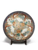 A MASSIVE JAPANESE IMARI CHARGER MEIJI OR TAISHO PERIOD, 19TH OR 20TH CENTURY The well typically