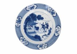 A blue and white porcelain charger, decorated with a dream. Marked with 6-character mark Chenghua.