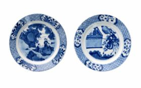 Two blue and white porcelain dishes, 1) decorated with a scene from the Romance of the Western