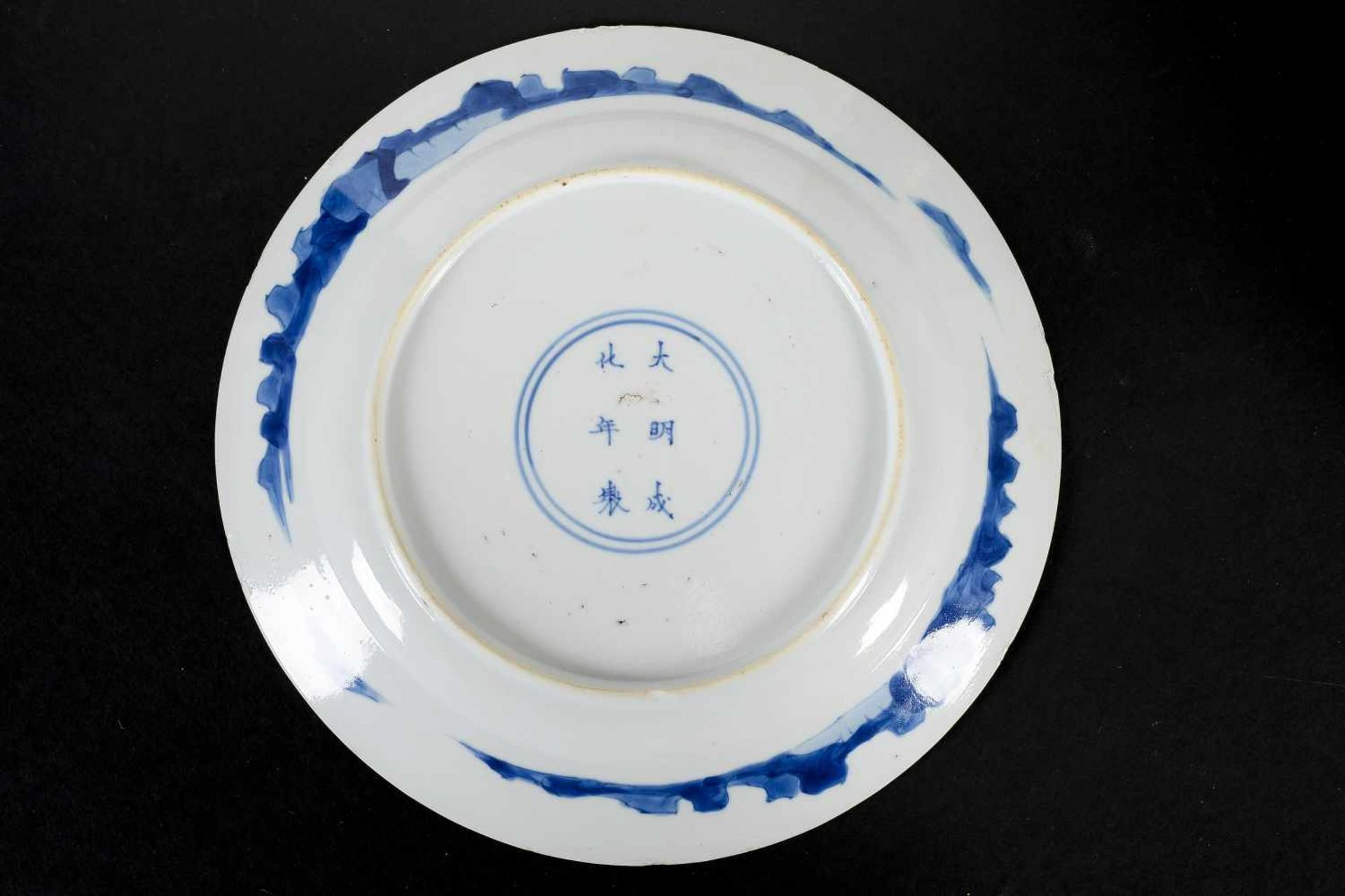 Lot of two blue and white porcelain dishes, decorated with long Elizas. Marked with 6-character - Bild 7 aus 7