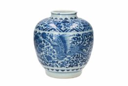 A blue and white porcelain jar, decorated with phoenixes and flowers. Marked with a hare. China,