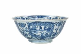 A blue and white porcelain bowl, decorated with figures, tulips and landscapes. Unmarked. China,