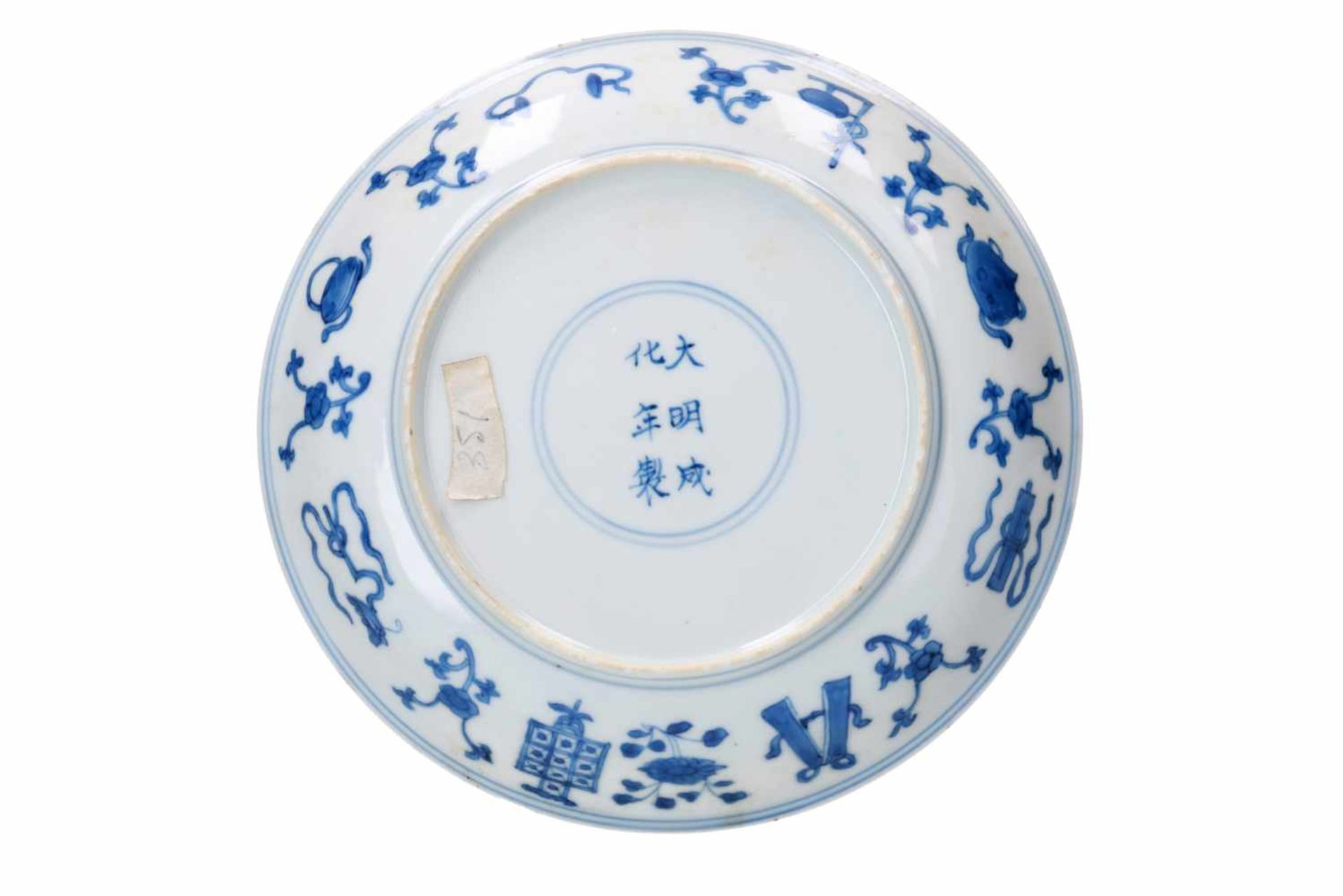 A blue and white porcelain dish, decorated with antiquities. Marked with 6-character mark - Bild 2 aus 3