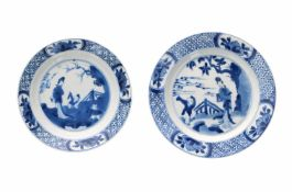 Lot of two blue and white porcelain saucers, decorated with long Eliza and little boys. Marked