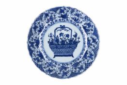 A blue and white porcelain deep charger, decorated with a flower basket and flowers. Marked with
