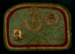 Lot 1525 Image