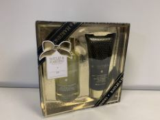 12 X BRAND NEW BAYLISS AND HARDING SWEET MANDARIN AND GRAPEFRUIT BATHING ESSENTIALS GIFT SETS