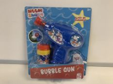 48 X BRAND NEW BOXED LITTLE SHARK BUBBLE GUNS IN 2 BOXES