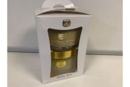 BRAND NEW KEDMA SPA KIT INCLUDING GOLD BODY SCRUB AND GOLD BODY BUTTER