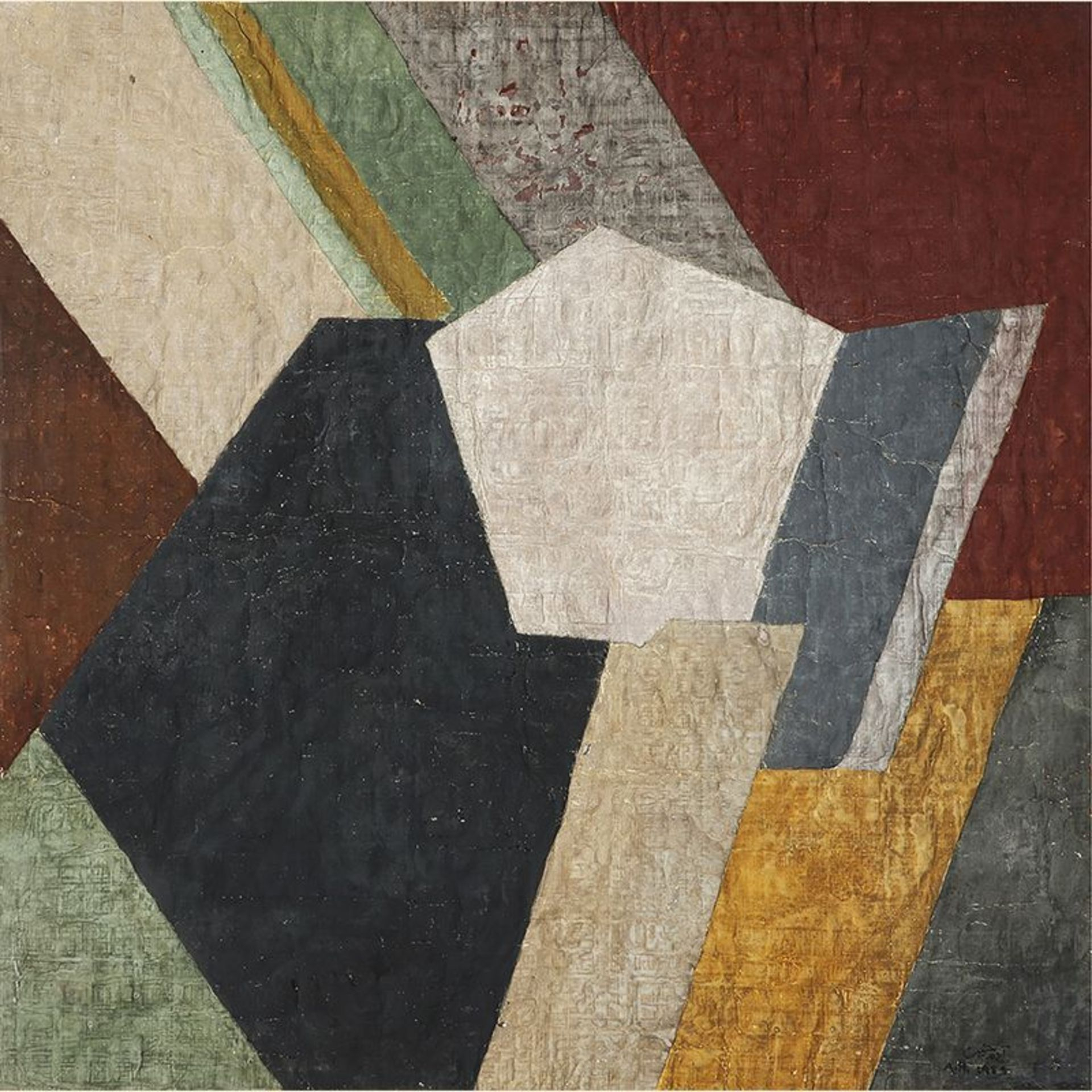 ADAM HENEIN (1929-2020) - Sans titre, 1989 - Pigments sur papyrus - Signé en [...]