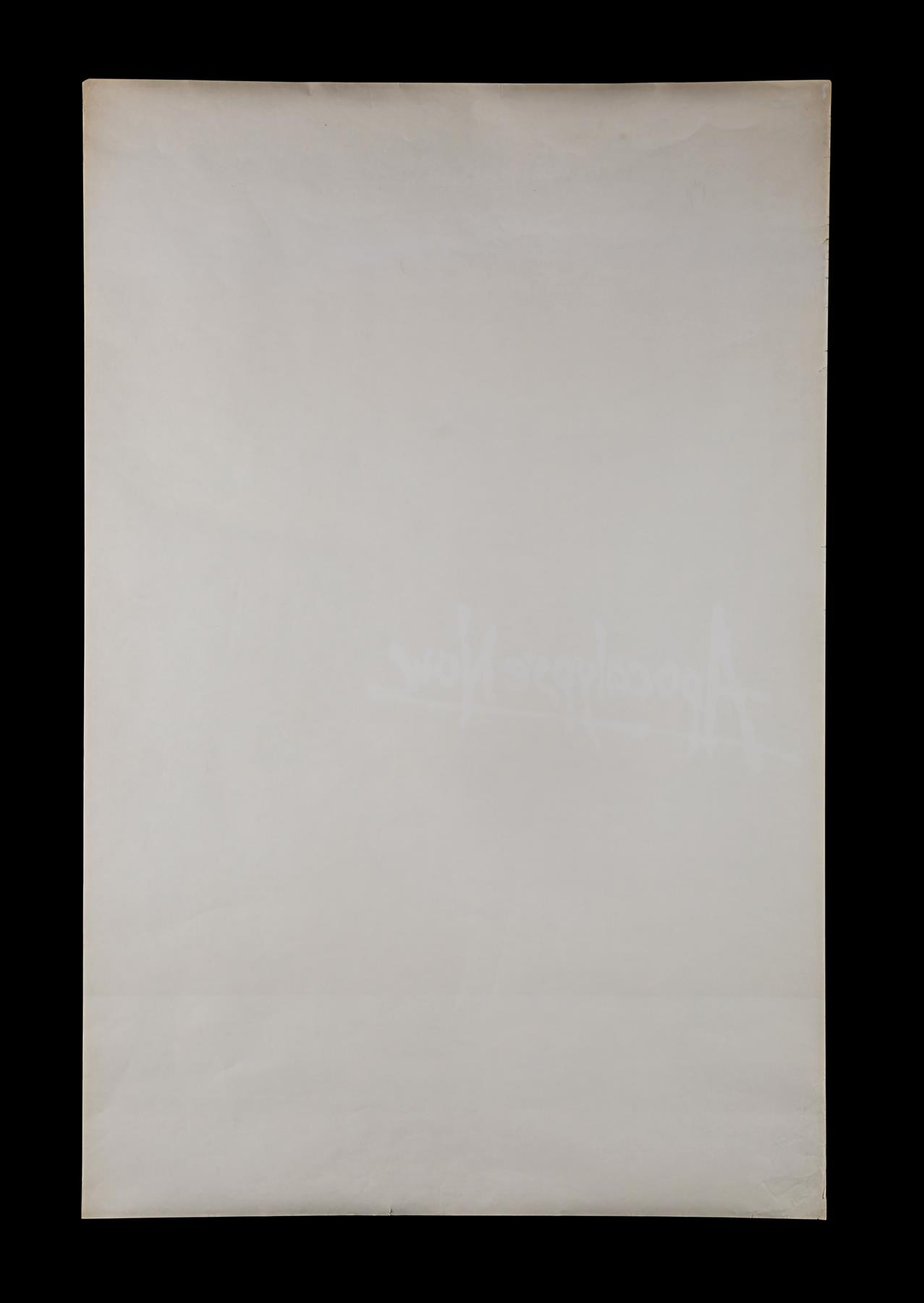 APOCALYPSE NOW (1979) - US One-Sheet, 1979 - Image 5 of 5