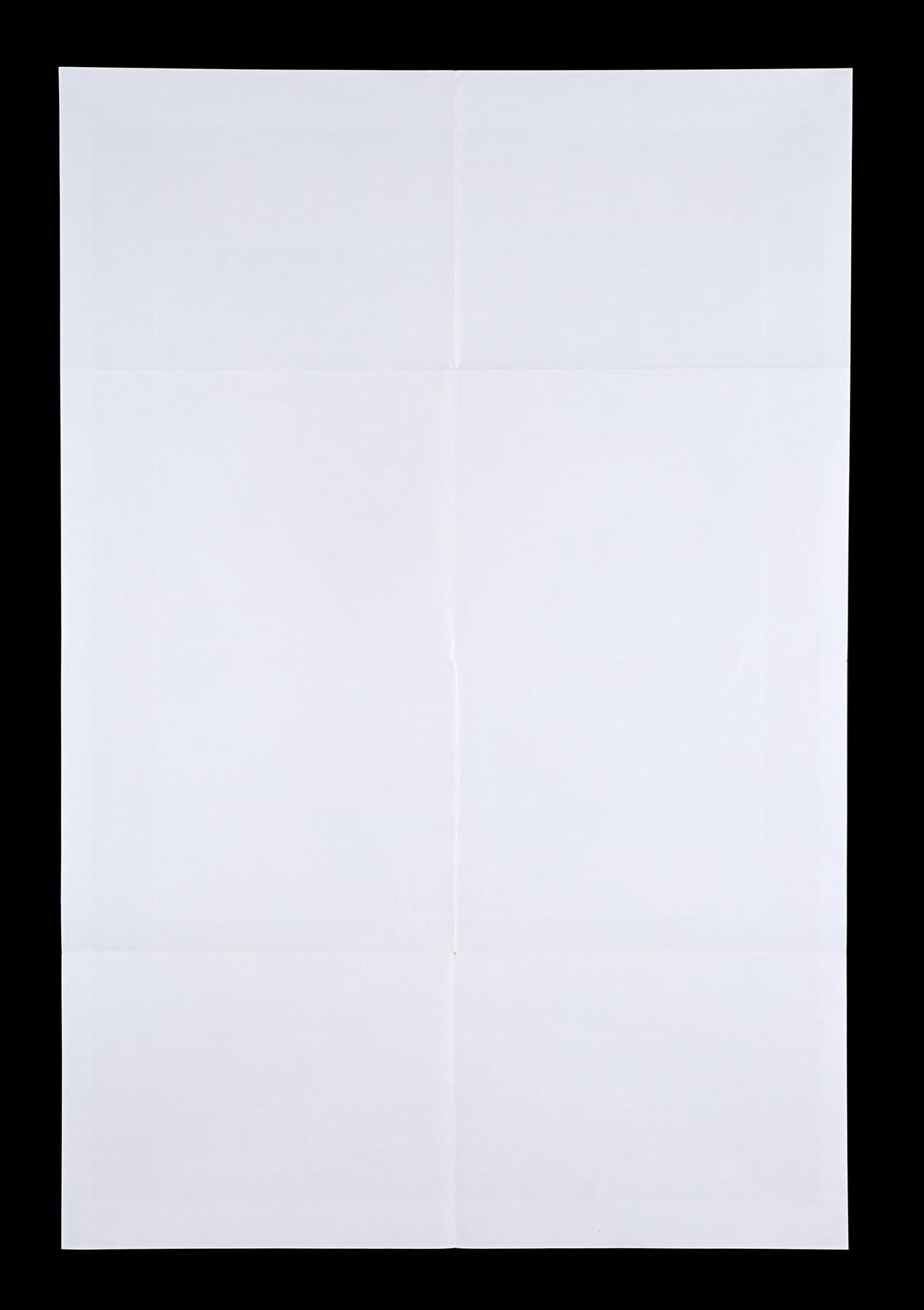DEER HUNTER (1978), PLATOON (1986), RAGING BULL (1980) - Two UK Quads, US One-Sheet, 1978, 1980, 198 - Image 3 of 7