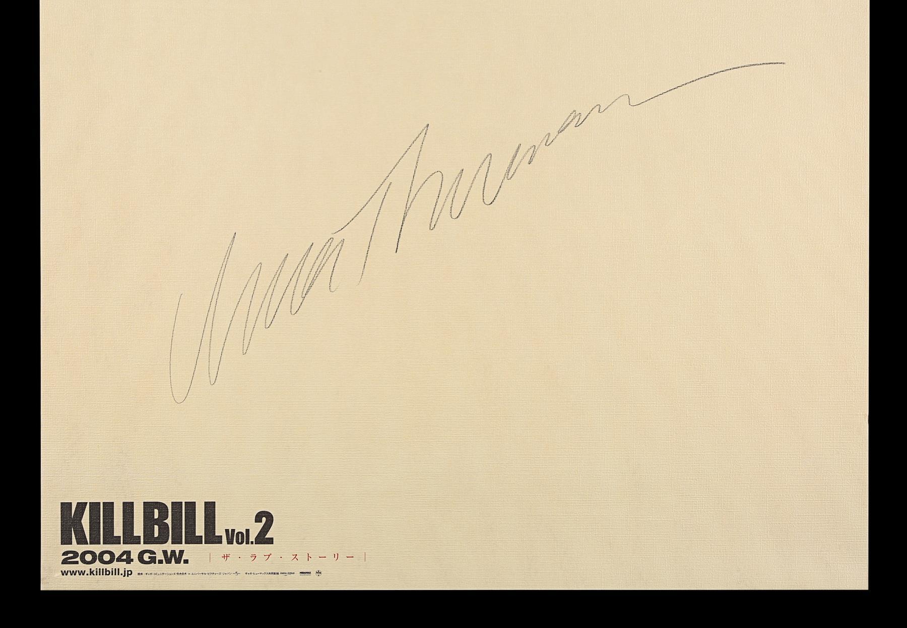 KILL BILL: VOLUME II (2004) - Japanese B1, 2004, Autographed by Uma Thurman - Image 3 of 5