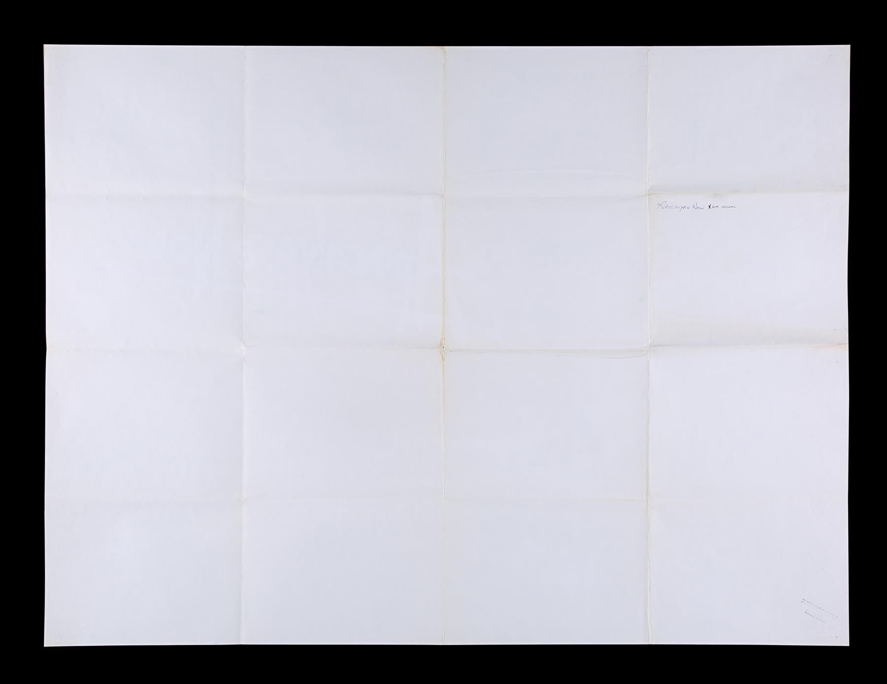 APOCALYPSE NOW (1979) - UK Quad, 1979 - Image 7 of 7