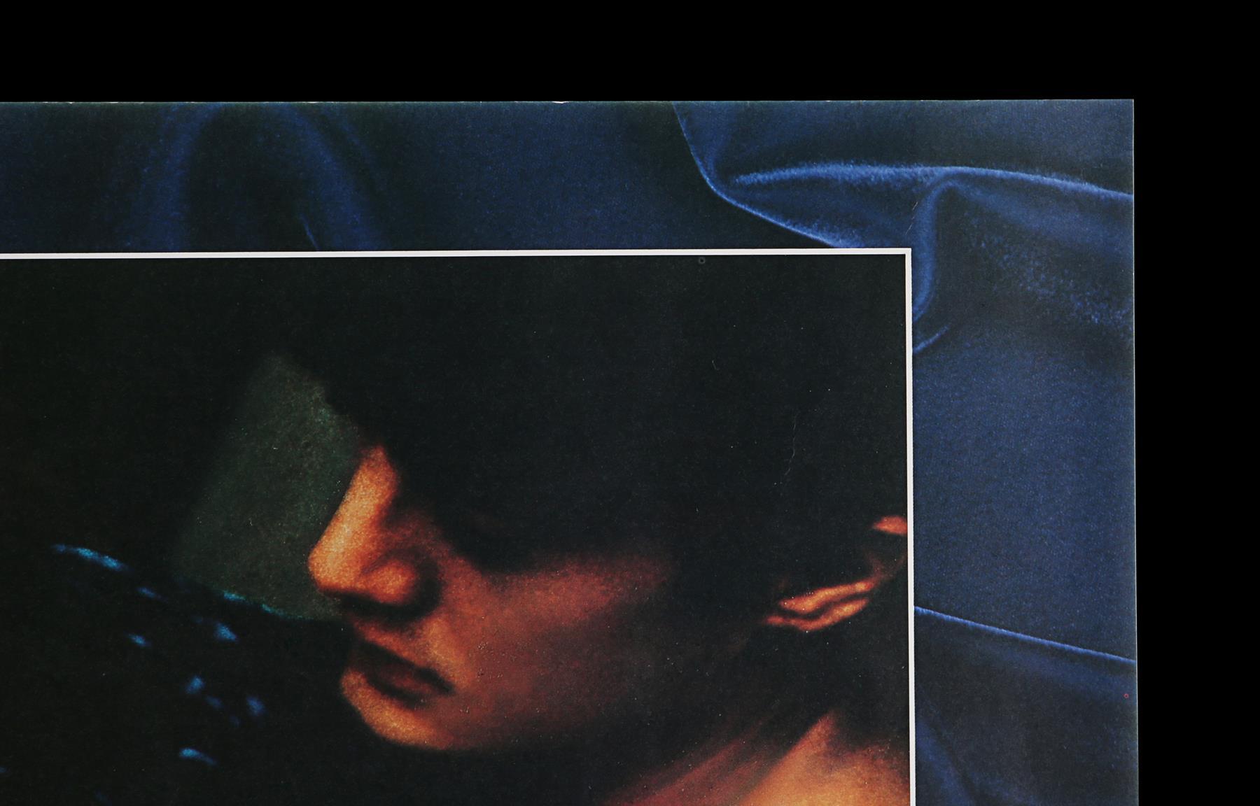 BLUE VELVET (1986) - UK Quad, 1986 - Image 3 of 6