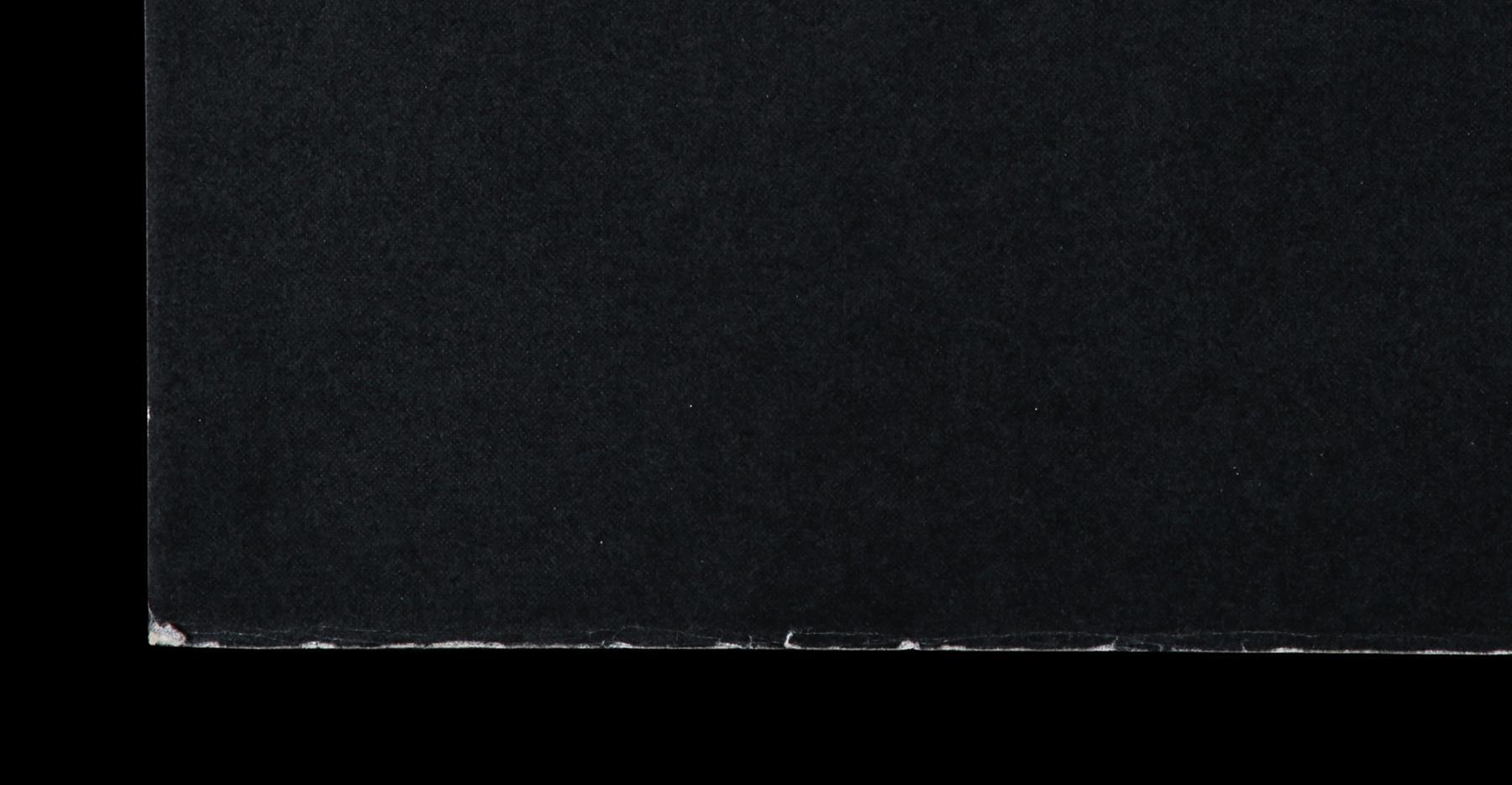 IPCRESS FILE (1965) - UK Quad, 1965 - Image 2 of 6