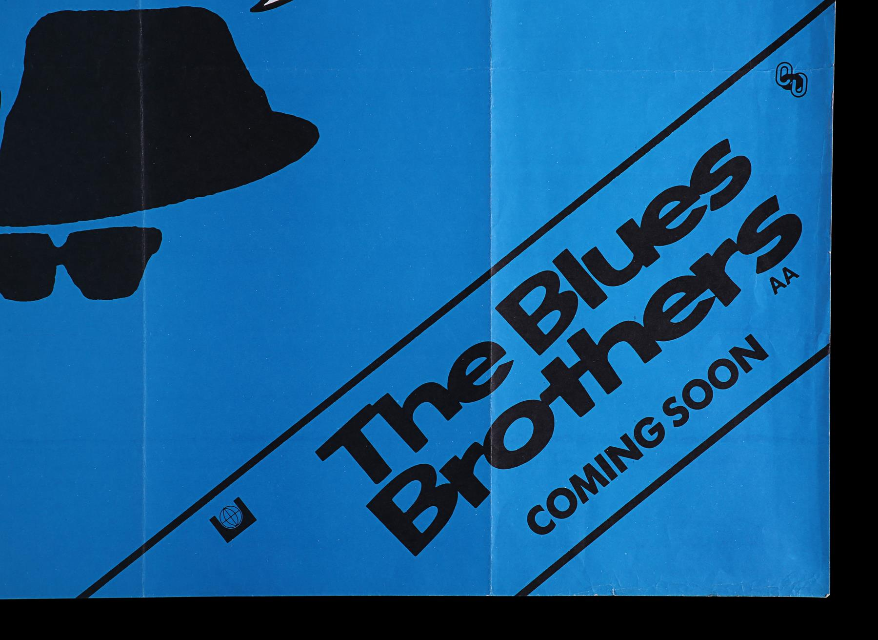 THE BLUES BROTHERS (1980) - UK Quad, 1980 - Image 4 of 6