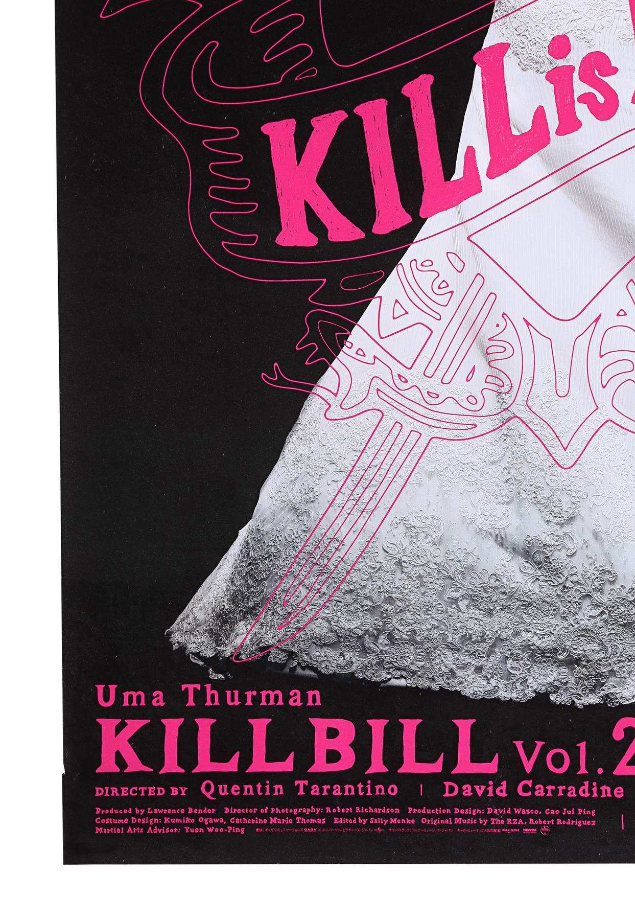 KILL BILL: VOLUME II (2004) - Japanese B2, 2004 - Image 5 of 5