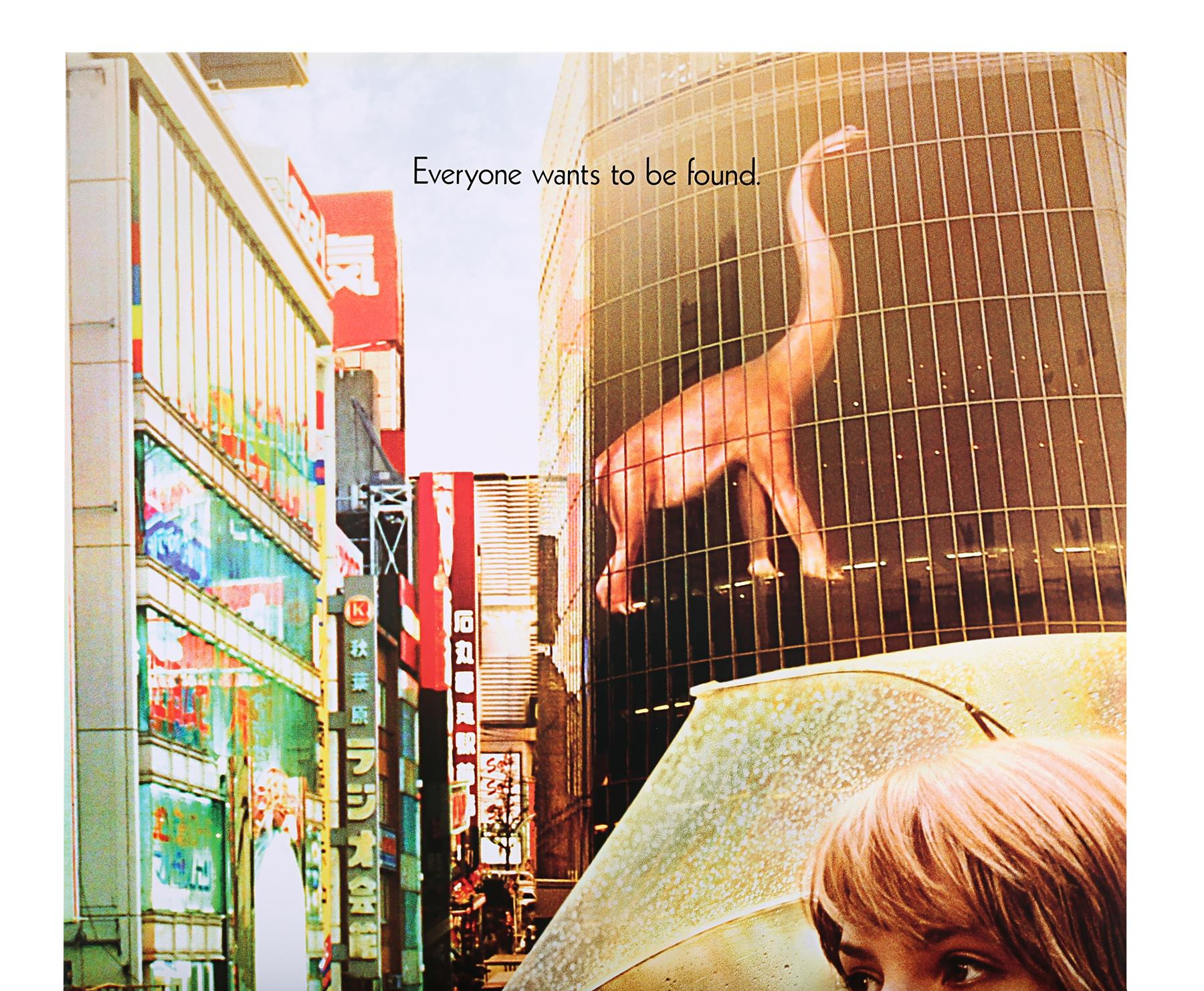 LOST IN TRANSLATION (2003) - Two US One-Sheets (Style A and B), 2003 - Image 3 of 7