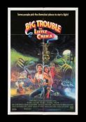 BIG TROUBLE IN LITTLE CHINA (1986) - US/International One-Sheet, 1986