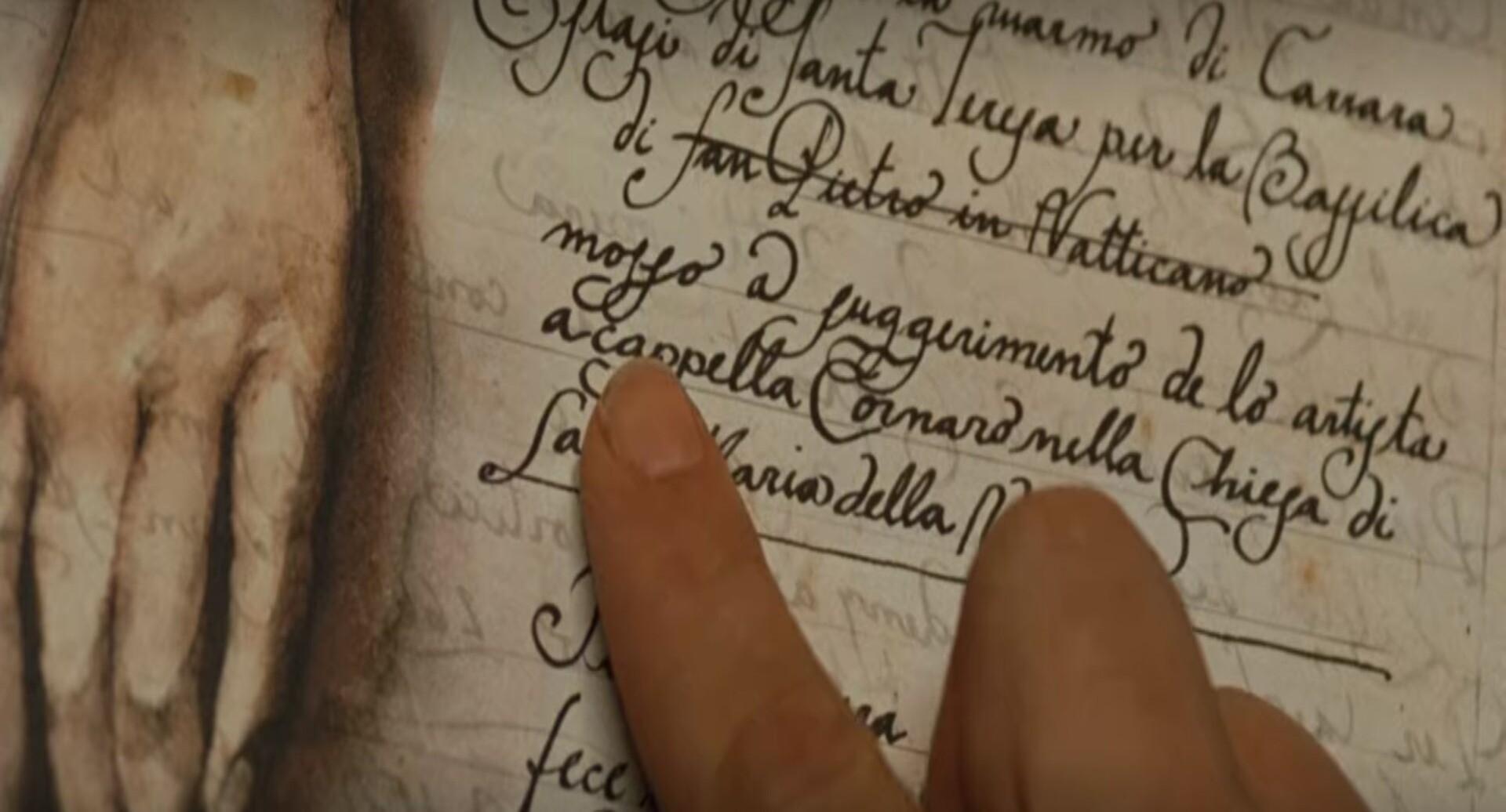 "ANGELS & DEMONS (2009) - Ancient Vatican ""Bernini"" Ledger - Image 32 of 34"