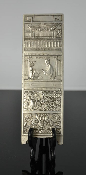 Lot 284 - Tibetan Miao silver signed and stamped scroll weight, in form of a screen, with scholar at the