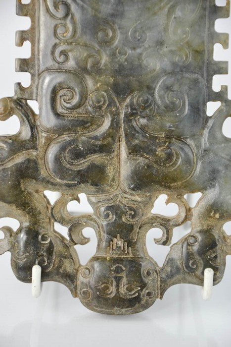 Lot 273 - A large vintage Chinese handcarved heitian jade ceremonial plaque, depicting a dragon and king. 29.