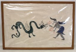 CHINESE SCHOOL.Sporting with a dragon from a Han Dynasty frieze, Xuchang, Henan depicting a man