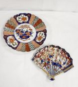 Japanese Imari circular charger and another of fan shape (2)