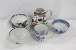 """Small collection of late 18th/early 19th century English and other porcelain including Caughley """""""