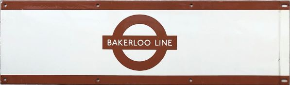 1960s/70s London Underground enamel PLATFORM FRIEZE PLATE for the Bakerloo Line with the line name