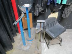 LOT - (4) SMALL MATERIAL STANDS, (1) FAN W/ STAND AND (1) LIGHT W/ STAND