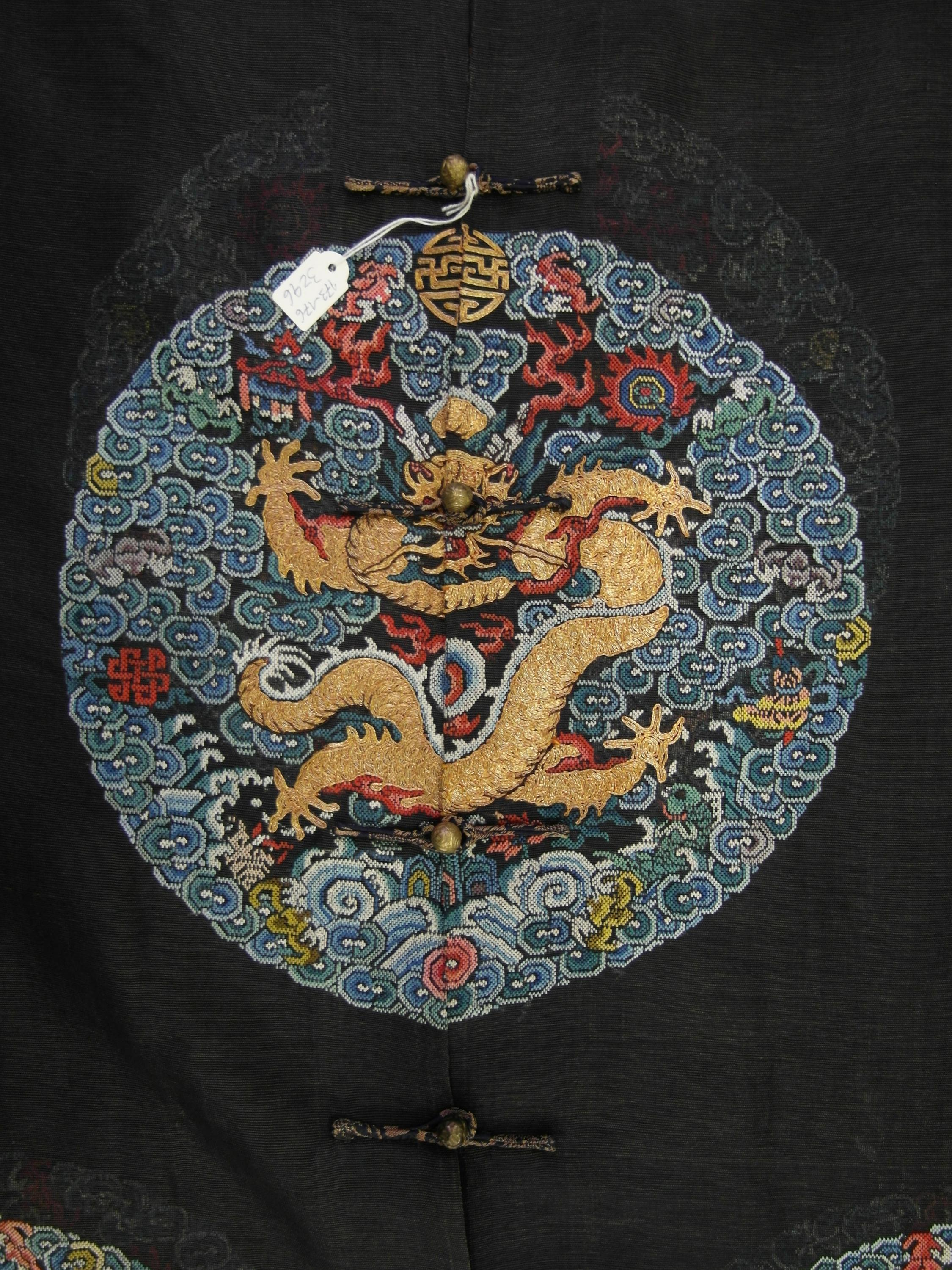 Lot 1 - RARE IMPERIAL OFFICIAL LONGGUA OVER GARMENT WITH DRAGON MEDALLIONS FOR A LADY. Origin: China.