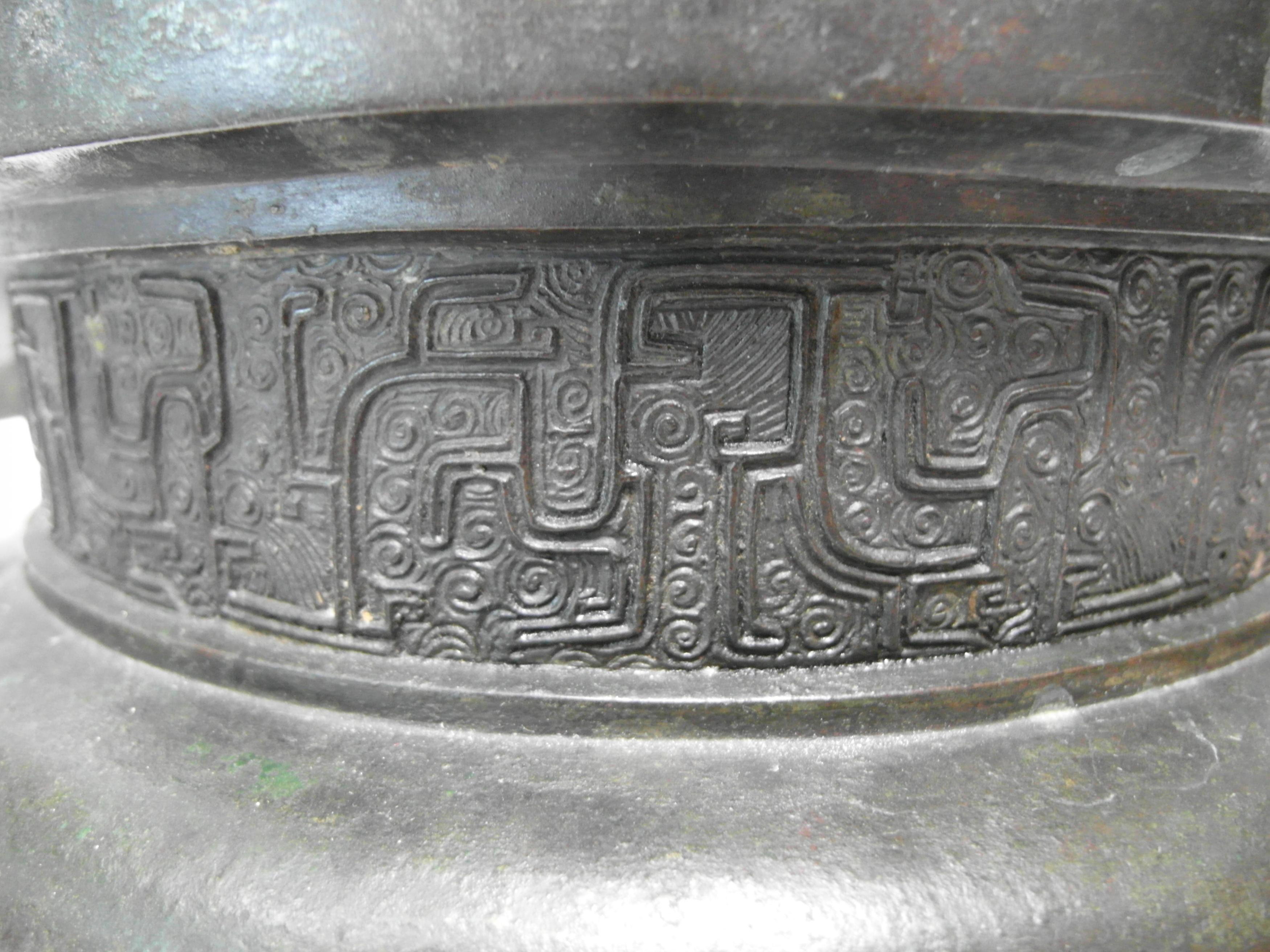 Lot 9 - RARE, LARGE AND EARLY CENSER. Origin: China. Dynasty: Song or Yuan dynasty. Technique: Bronze with