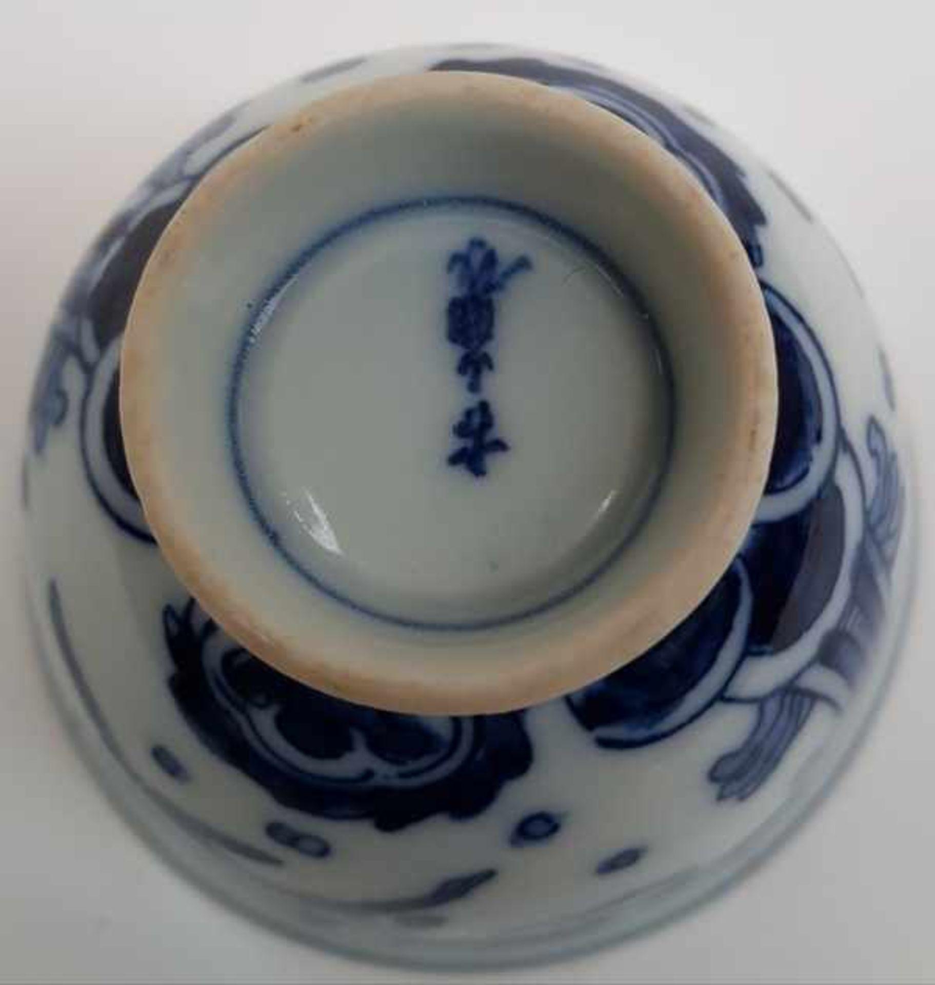 (Aziatica) Porseleinen kop en schotels, Japan, begin 20e eeuw - Bild 3 aus 5