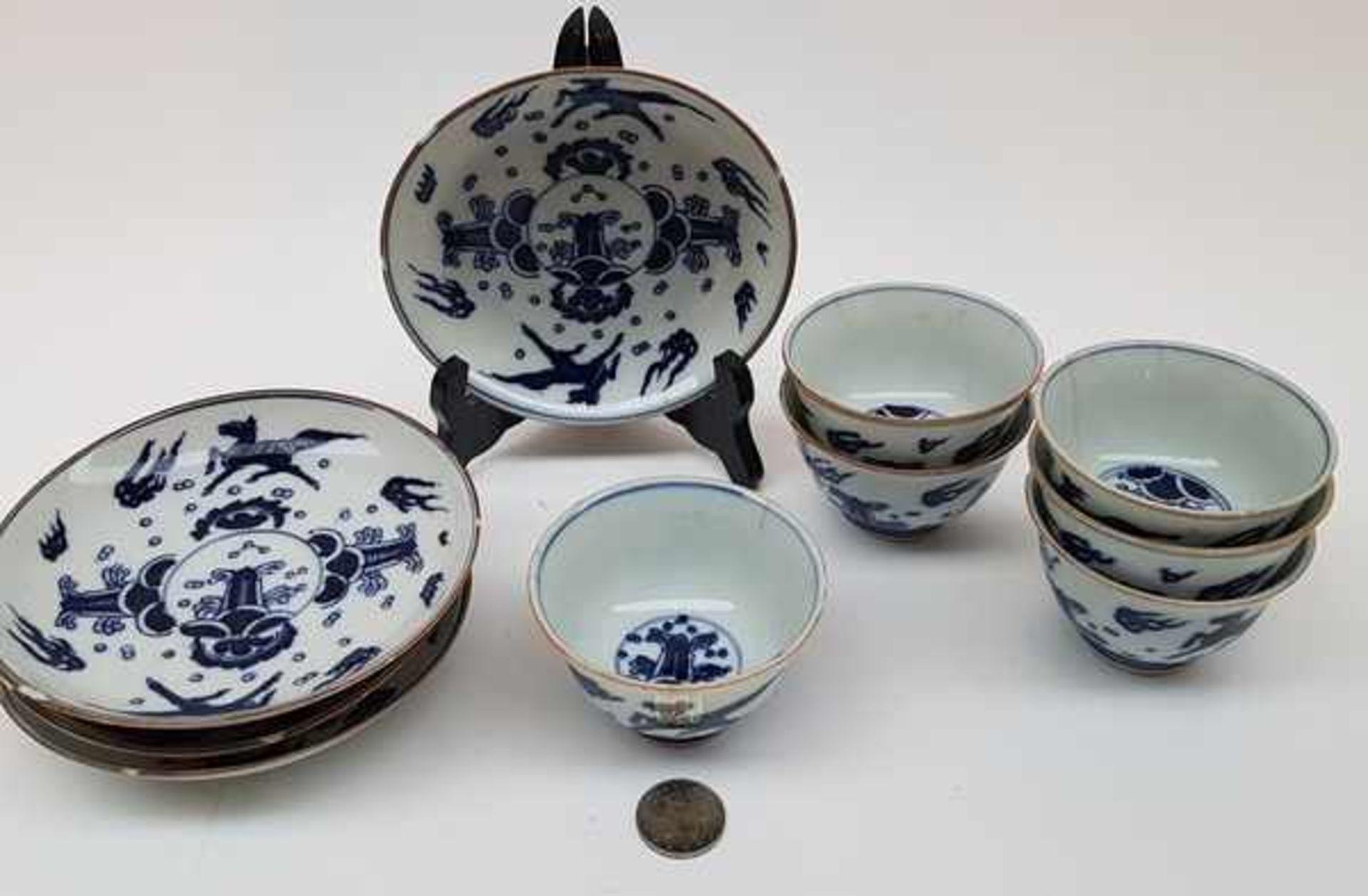 (Aziatica) Porseleinen kop en schotels, Japan, begin 20e eeuw - Bild 2 aus 5